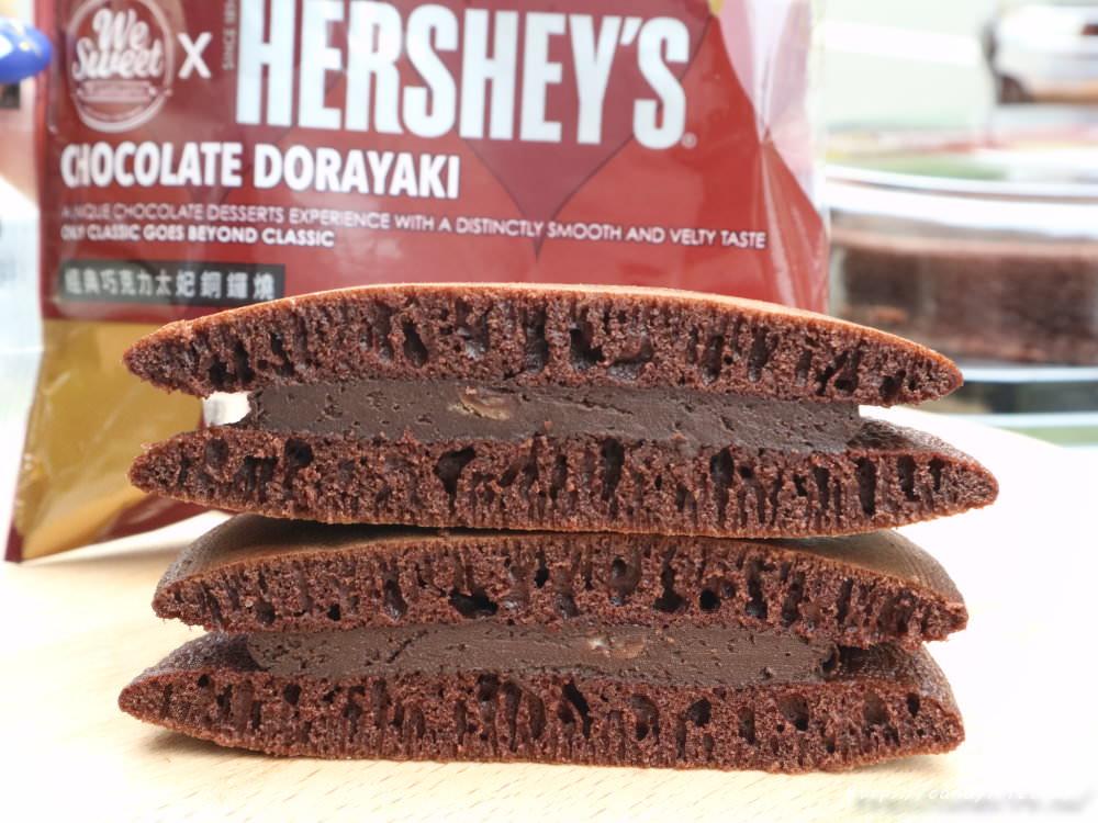 20181214075937 89 - 全聯聯名Hershey's巧克力強勢回歸,巧克力控準備好衝一波了嗎!