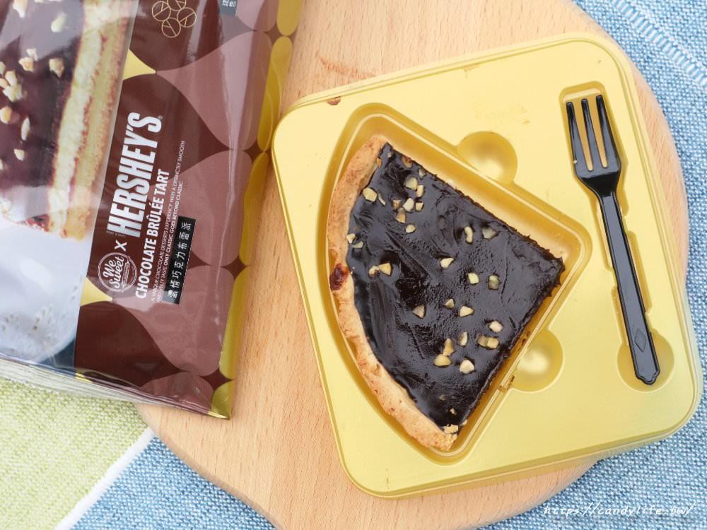 20181214080003 98 - 全聯聯名Hershey's巧克力強勢回歸,巧克力控準備好衝一波了嗎!
