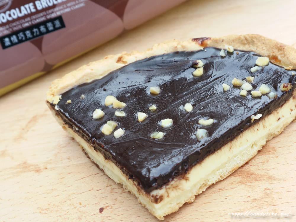 20181214080006 23 - 全聯聯名Hershey's巧克力強勢回歸,巧克力控準備好衝一波了嗎!