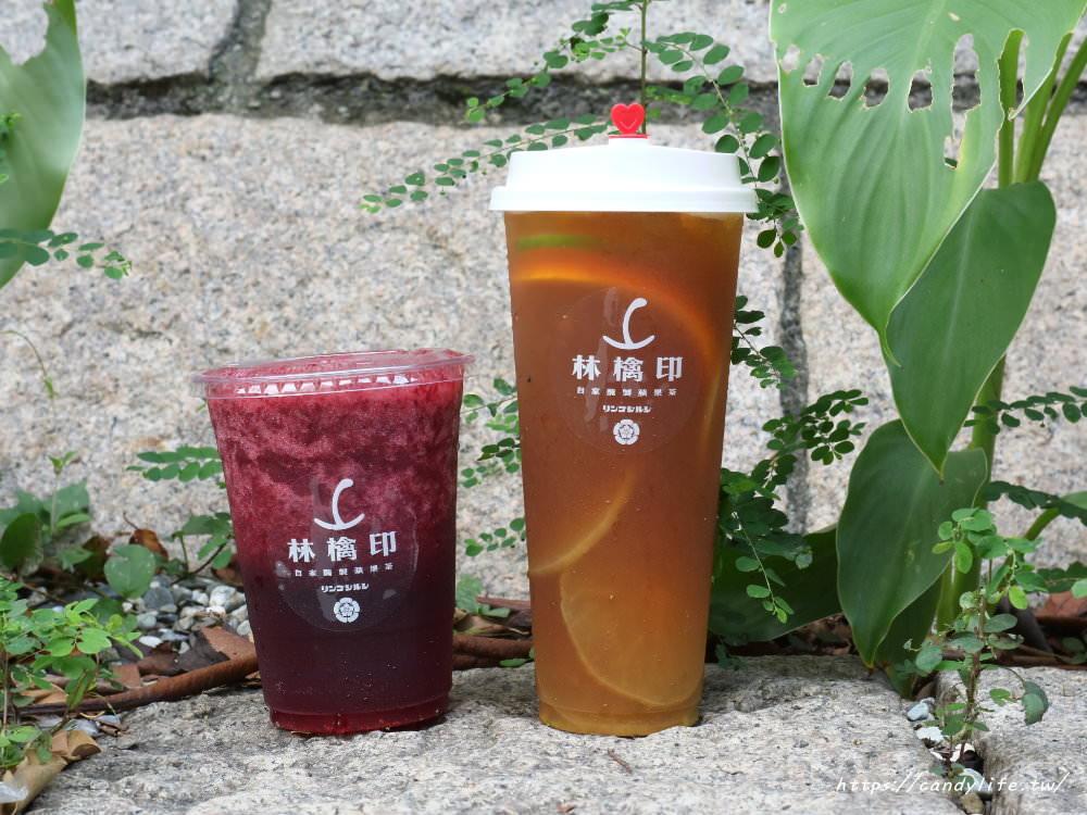 20181225185816 23 - 隱藏版日系茶屋,以蘋果茶為招牌的水果茶店,近勤美草悟道~