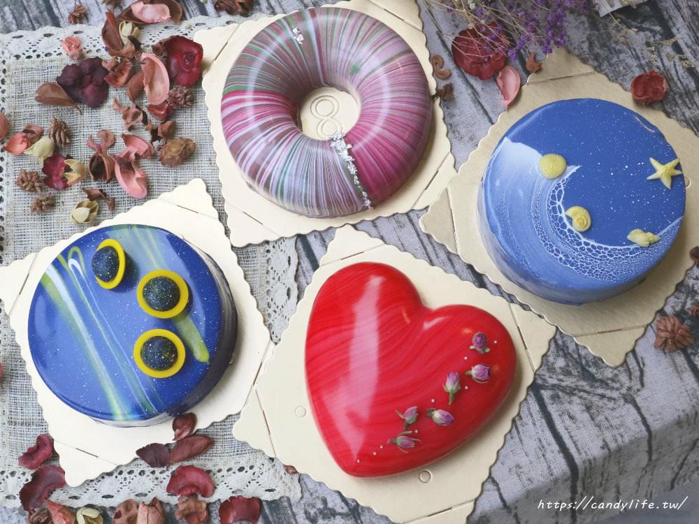 台中美食│P&J's Pâtisserie 甜點工作室〃6吋鏡面生日蛋糕華麗登場,口味客製化,還有附上超有質感的塑膠刀叉盤~