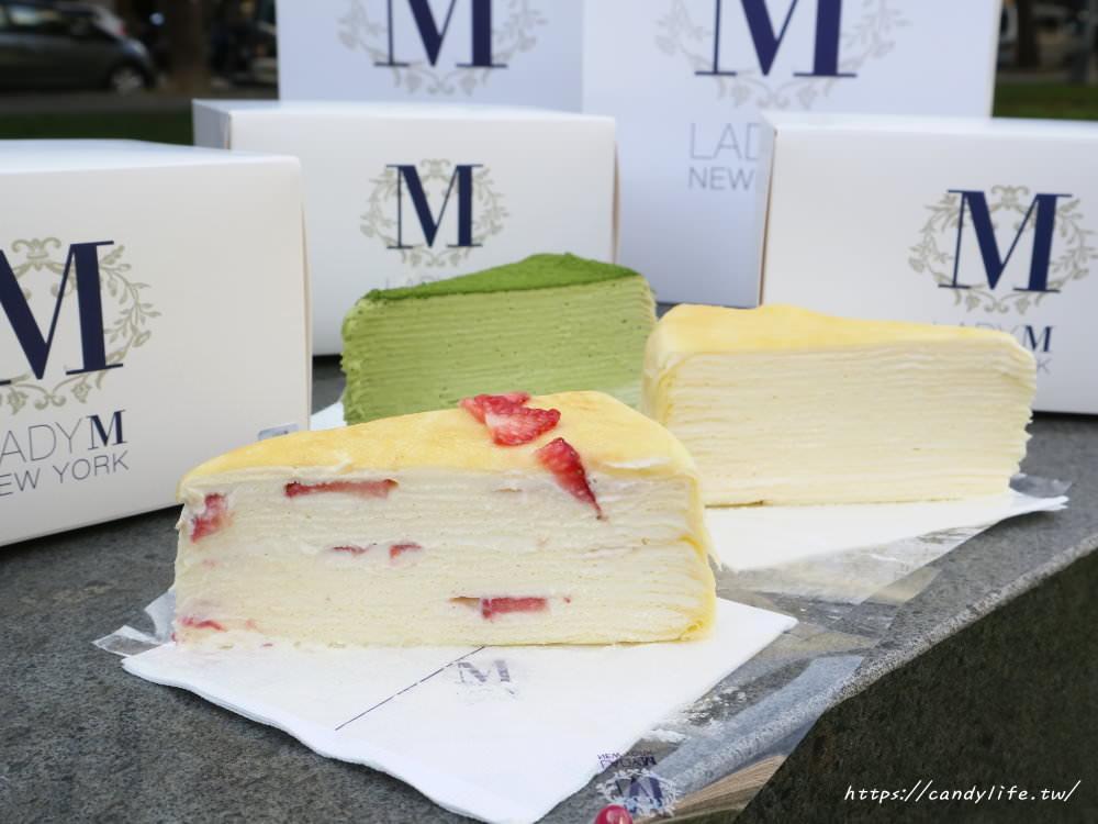 20190118133100 59 - 人氣千層蛋糕Lady M進軍台中!期間快閃,6款Lady M熱銷蛋糕在台中也吃的到~