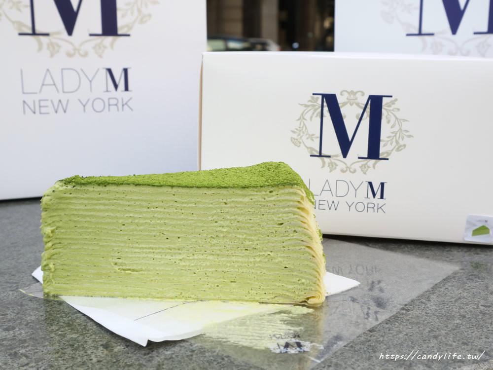 20190118133250 45 - 人氣千層蛋糕Lady M進軍台中!期間快閃,6款Lady M熱銷蛋糕在台中也吃的到~