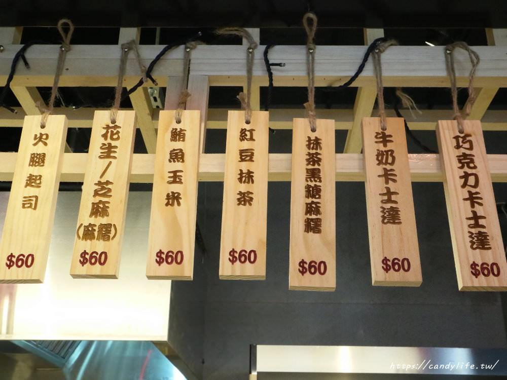 20190203214203 84 - 一中商圈可頌鯛魚燒,酥酥的外皮,咬下去還會大爆餡!
