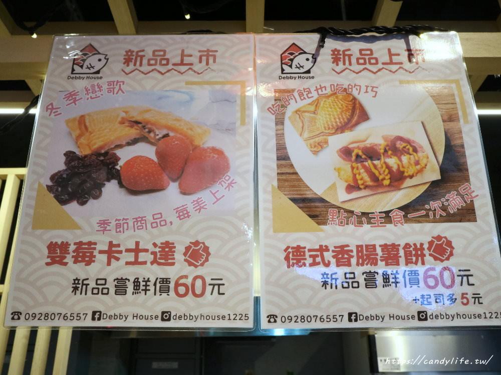 20190203214206 30 - 一中商圈可頌鯛魚燒,酥酥的外皮,咬下去還會大爆餡!