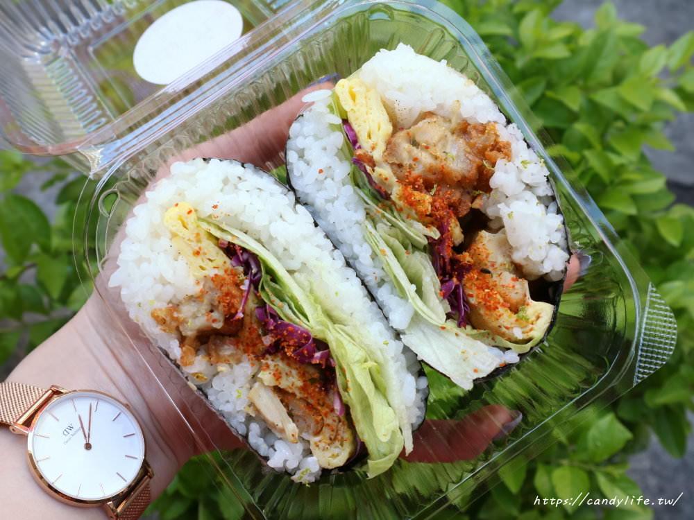 20190205140435 98 - 文青又可愛的日式飯糰店,每天限量,常常賣完提早打烊~