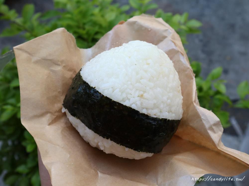 20190205140438 24 - 文青又可愛的日式飯糰店,每天限量,常常賣完提早打烊~