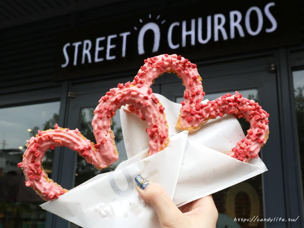 """台中美食│Street Churros〃情人節限定""""草莓愛心吉那圈"""",只到2/14哦~"""