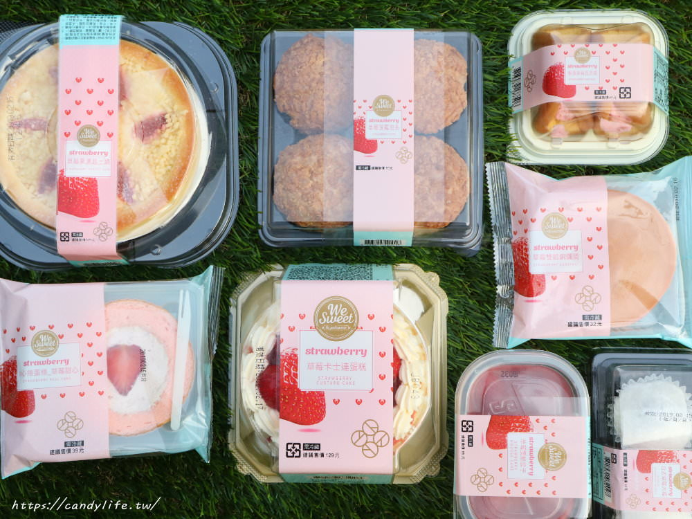 20190214175300 70 - 全聯草莓季開跑~15款草莓甜點限量上市!