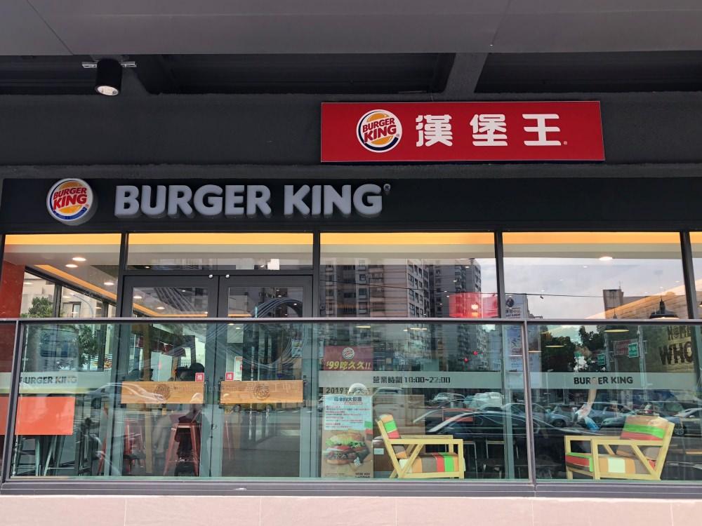 20190219164148 36 - 漢堡王買一送一快閃活動!就在明天2/20!漢堡控請把握機會~