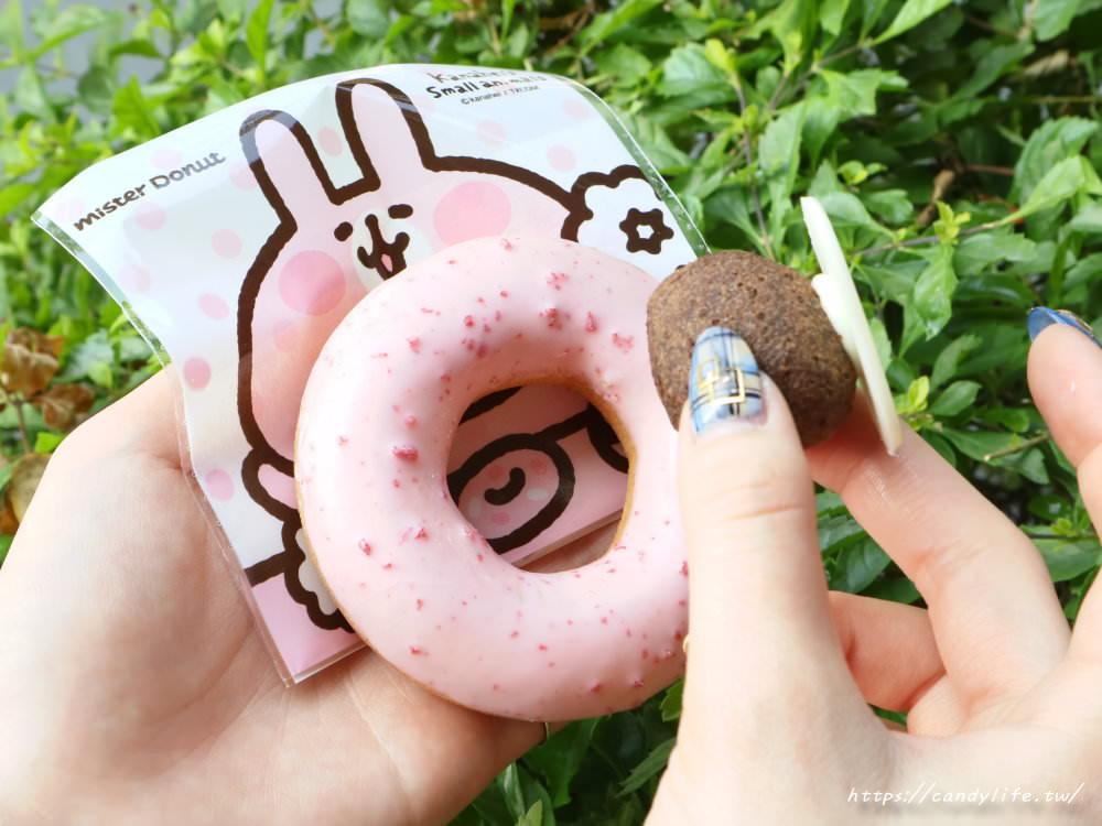 20190222114950 44 - Mister Donut再次聯名卡娜赫拉,造型更可愛,2/22起限時三天買三送一!