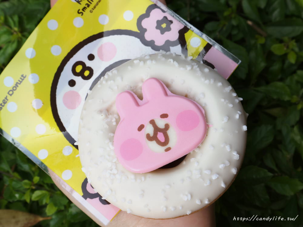 20190222114952 21 - Mister Donut再次聯名卡娜赫拉,造型更可愛,2/22起限時三天買三送一!