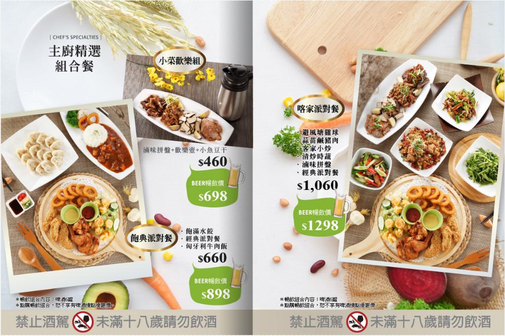 20190223213343 79 - 錢櫃好樂迪確定合併了!兩間包廂歡唱收費、美食料理比一比