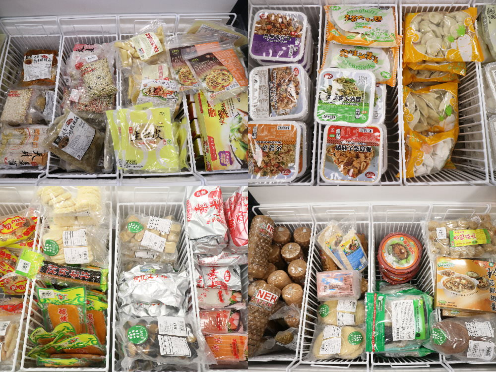 20190224194828 72 - 台中超大素食超市,樂膳自然無毒蔬食超市從冷凍商品、乾糧、餅乾樣樣有,可以讓你逛很久~