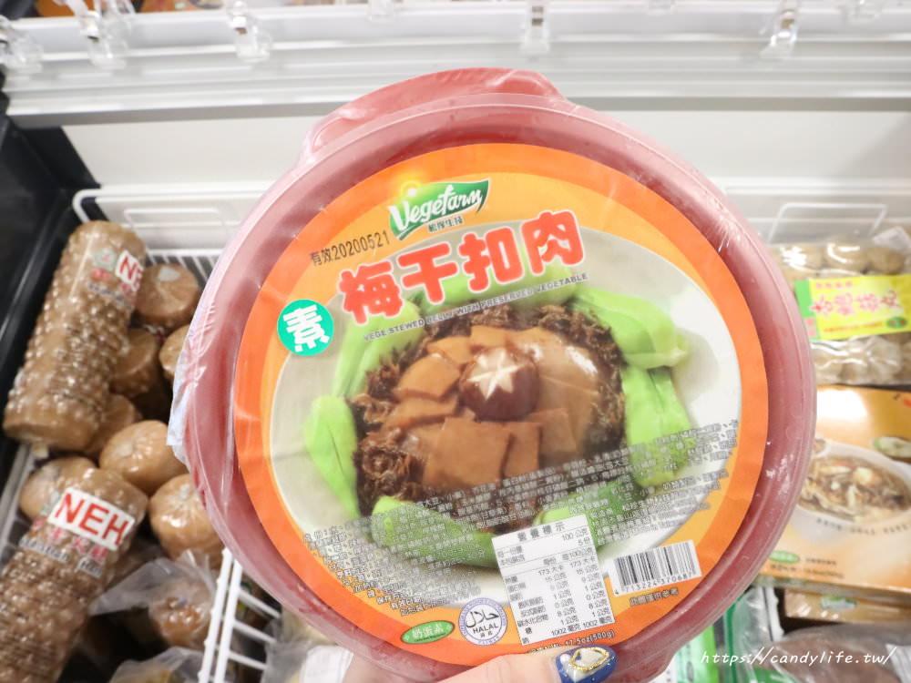 20190224194857 37 - 台中超大素食超市,樂膳自然無毒蔬食超市從冷凍商品、乾糧、餅乾樣樣有,可以讓你逛很久~