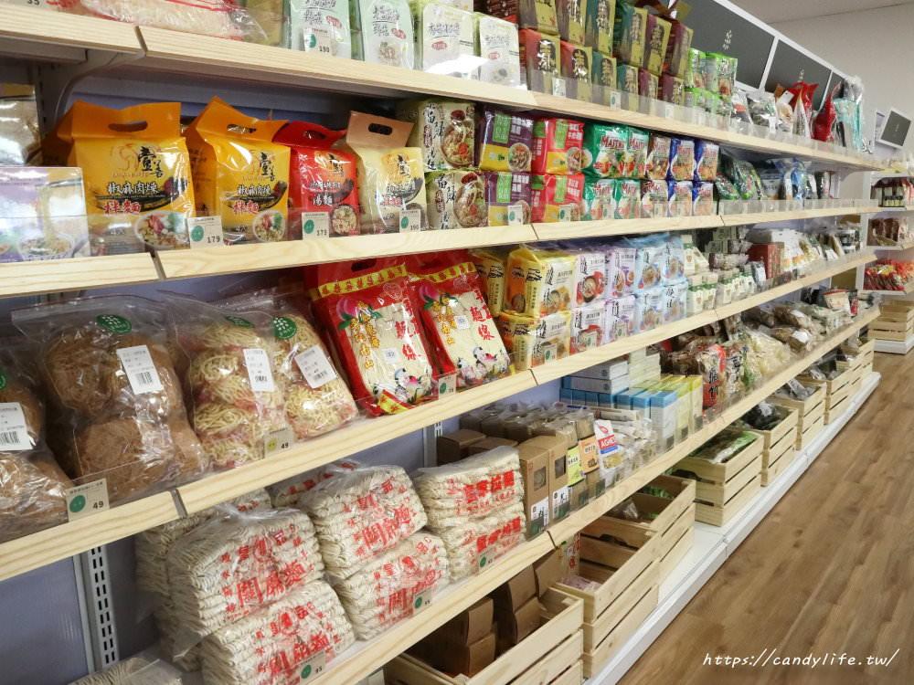 20190224195054 5 - 台中超大素食超市,樂膳自然無毒蔬食超市從冷凍商品、乾糧、餅乾樣樣有,可以讓你逛很久~