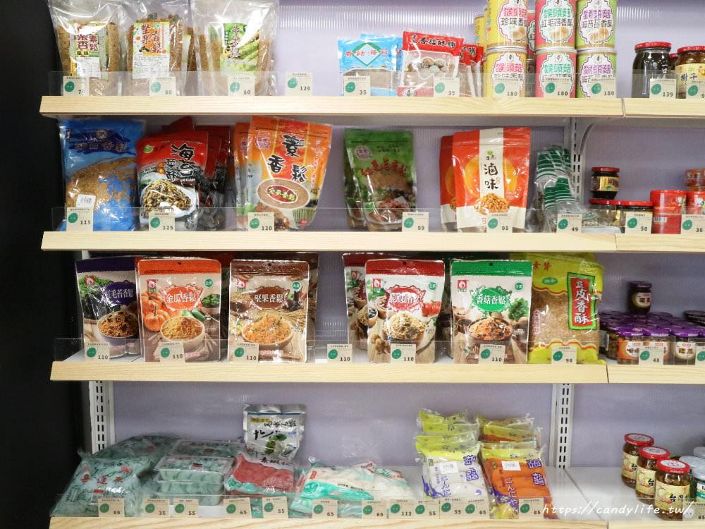 20190224195102 79 - 台中超大素食超市,樂膳自然無毒蔬食超市從冷凍商品、乾糧、餅乾樣樣有,可以讓你逛很久~