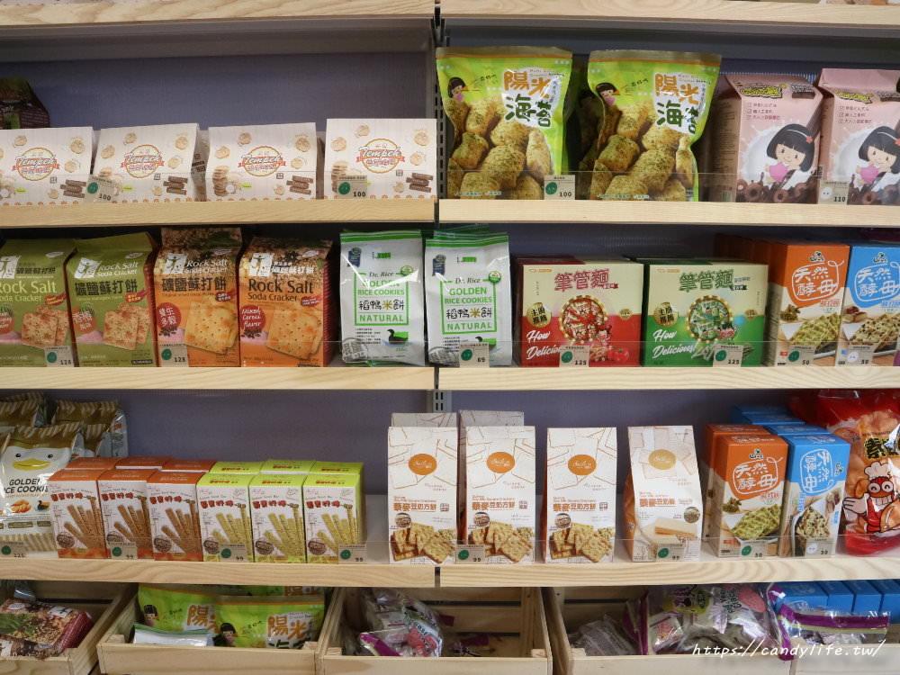 20190224195120 20 - 台中超大素食超市,樂膳自然無毒蔬食超市從冷凍商品、乾糧、餅乾樣樣有,可以讓你逛很久~