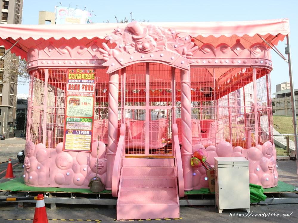 20190225171511 79 - IG超夯粉紅熱氣球打卡點就在台中,還有粉紅色咖啡杯及粉紅旋轉木馬~