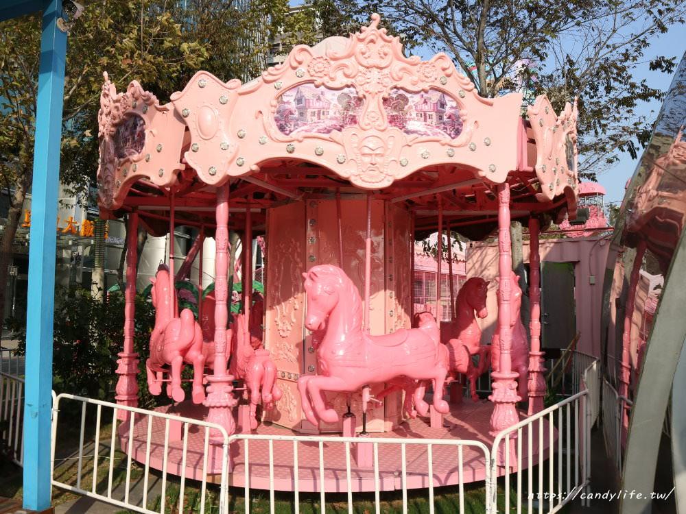 20190225171513 20 - IG超夯粉紅熱氣球打卡點就在台中,還有粉紅色咖啡杯及粉紅旋轉木馬~
