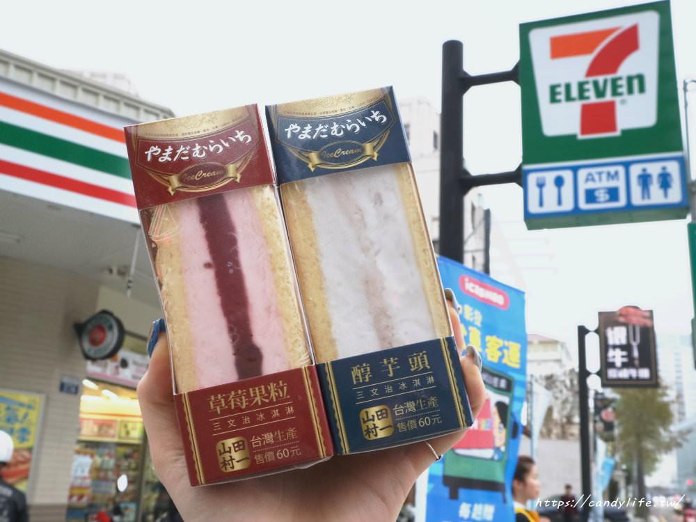 20190305180619 100 - 7-11超隱藏版美食,山田村一的三文治冰淇淋,一上架就搶空,跑了多間才買到,想吃只能靠運氣!