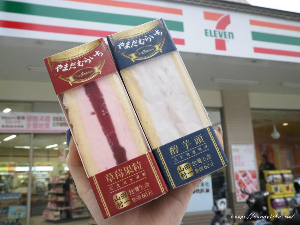 20190305180622 94 - 7-11超隱藏版美食,山田村一的三文治冰淇淋,一上架就搶空,跑了多間才買到,想吃只能靠運氣!