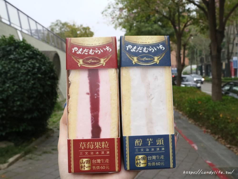 20190305180906 32 - 7-11超隱藏版美食,山田村一的三文治冰淇淋,一上架就搶空,跑了多間才買到,想吃只能靠運氣!