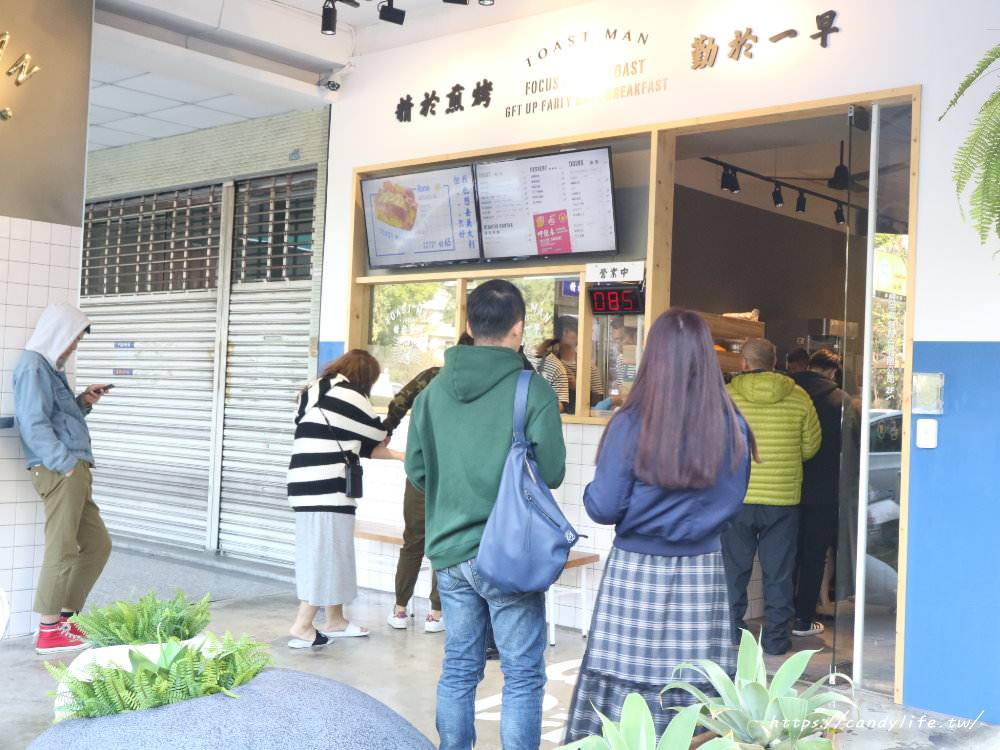 20190307224949 78 - 吐司男 晨食專賣店開幕至今人潮依舊大爆滿~主打丹麥吐司,內餡更是滿到不行!