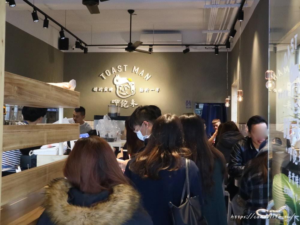 20190307224950 14 - 吐司男 晨食專賣店開幕至今人潮依舊大爆滿~主打丹麥吐司,內餡更是滿到不行!
