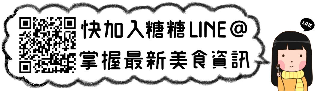 20190314183704 99 - 30年通豪大飯店結束營業變成海灣藝術酒店了?還有免費旋轉木馬可玩
