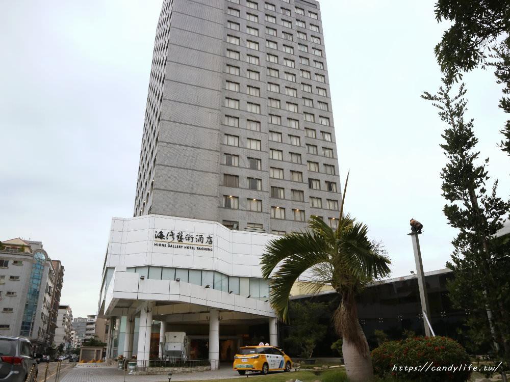 20190315175344 5 - 30年通豪大飯店結束營業變成海灣藝術酒店了?還有免費旋轉木馬可玩