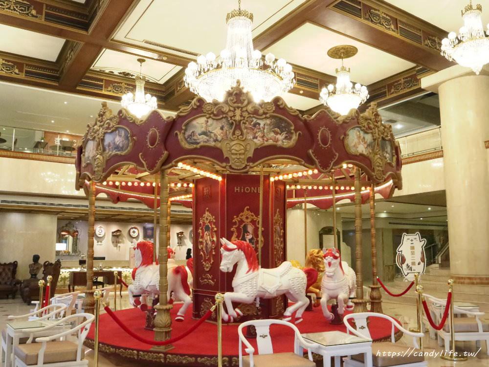 20190315175352 18 - 30年通豪大飯店結束營業變成海灣藝術酒店了?還有免費旋轉木馬可玩