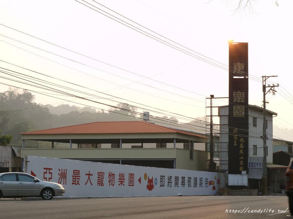 20190318175321 26 - 大坑東山樂園即將重建成亞洲最大寵物樂園,預計6月開幕!
