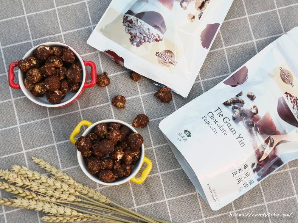 20190318230216 51 - 天仁茗茶新品鐵觀音茶可可爆米花,門市限量販售,這一批賣完就沒了!