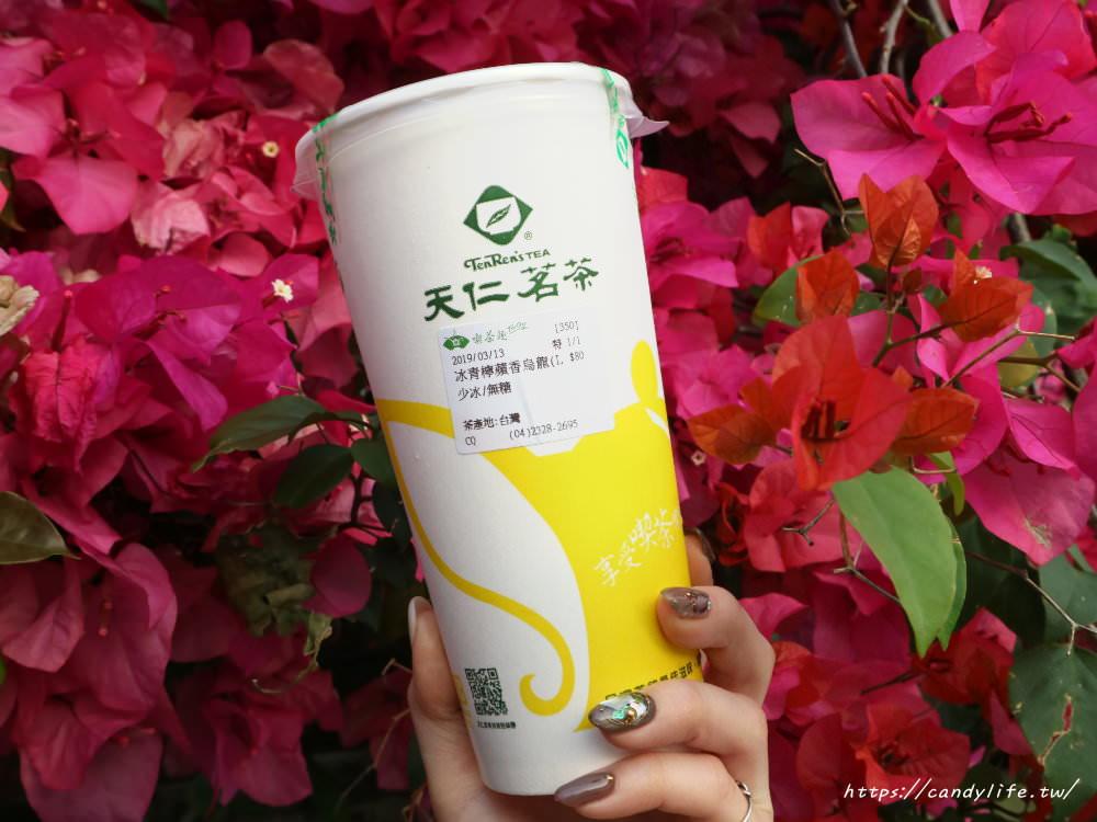 20190318230218 54 - 天仁茗茶新品鐵觀音茶可可爆米花,門市限量販售,這一批賣完就沒了!
