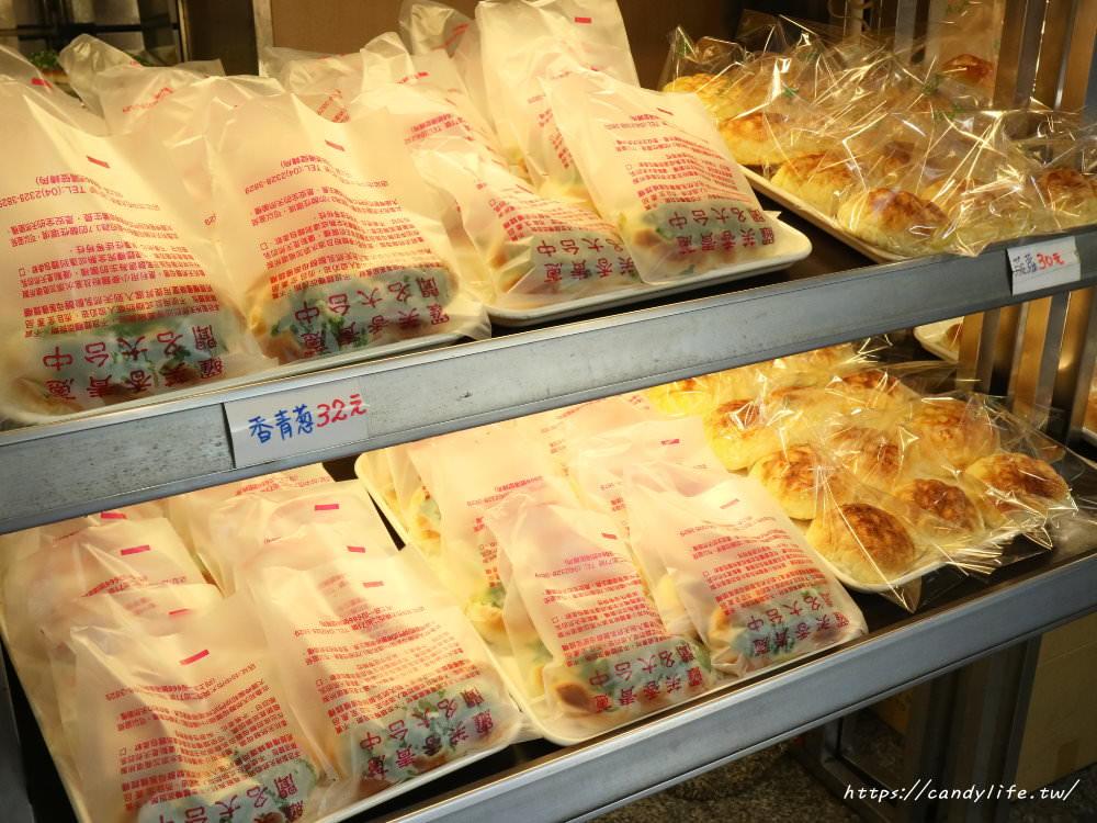 20190319155015 13 - 一出爐就搶空,沒提前排隊買不到的台中藏阿胖-羅芙青蔥麵包開賣啦~