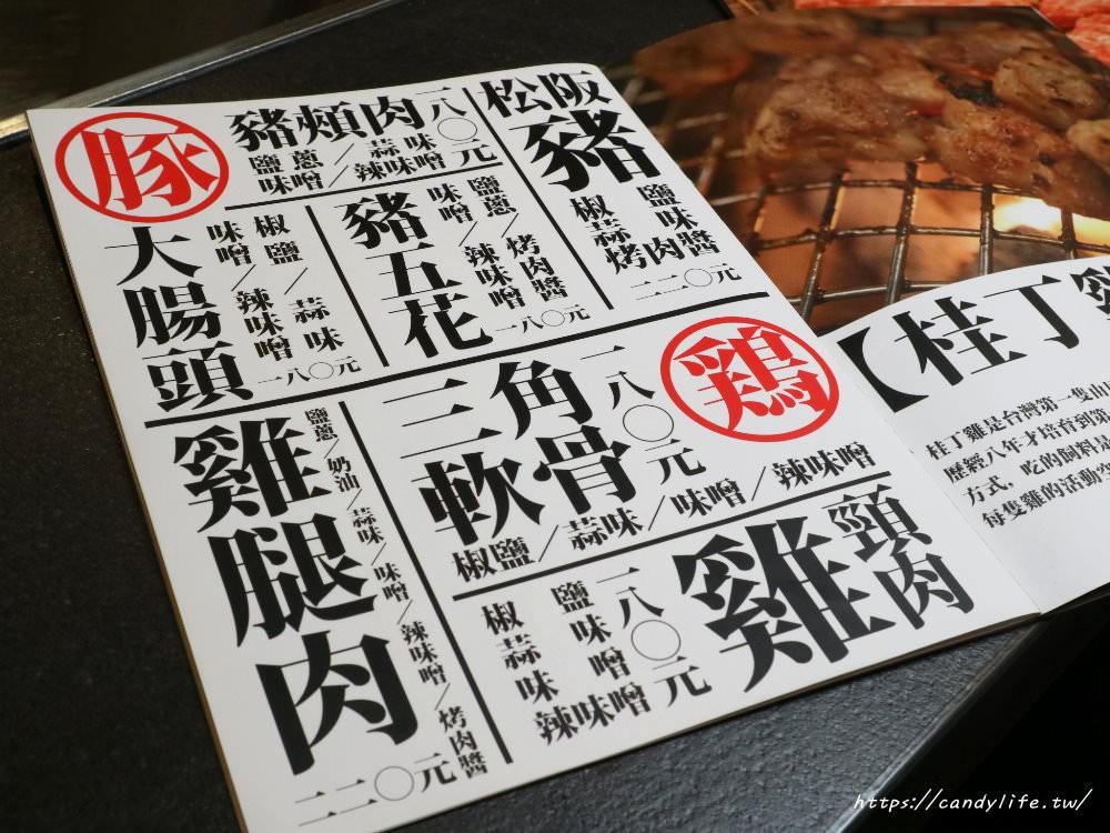 20190331213546 89 - 熱血採訪│板前燒肉 一徹,台中中區燒肉推薦,吧檯板前全程專人代烤,食材、品質高水準!