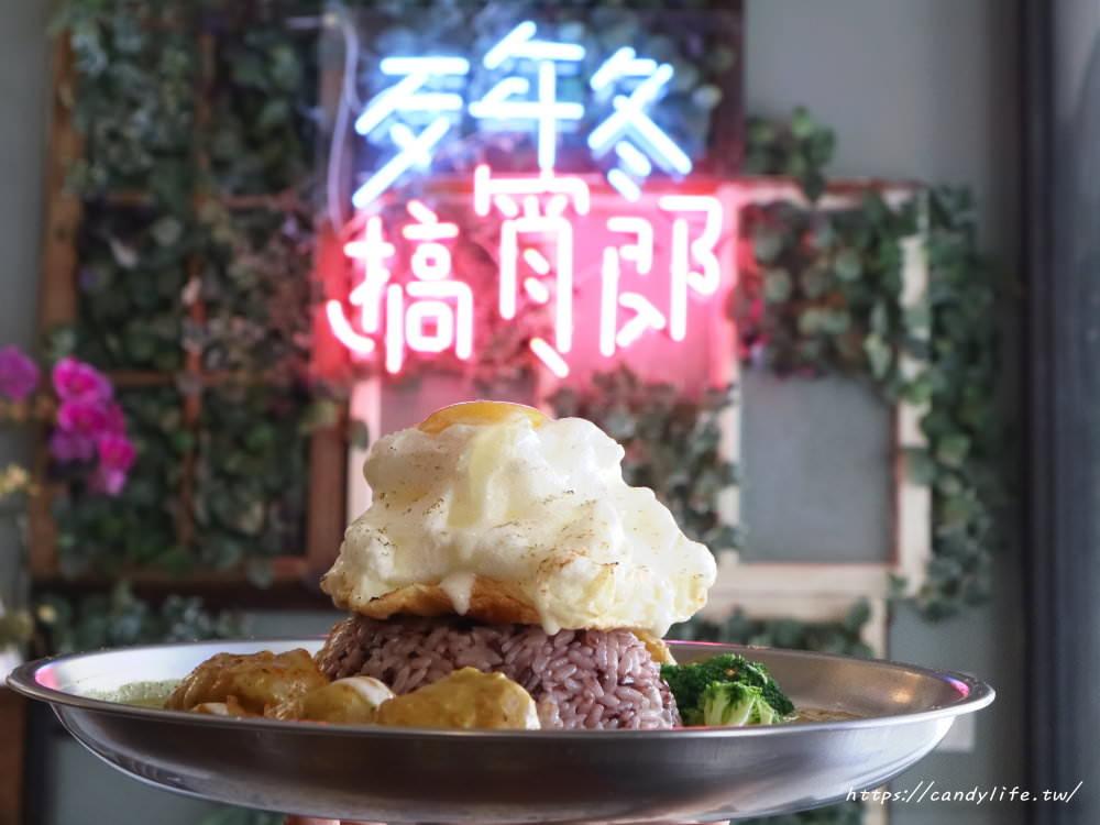20190401181658 37 - IG超火紅文青咖哩搬家囉~中午、宵夜都能吃到咖哩飯,還有人氣可愛雲朵蛋預約才吃的到
