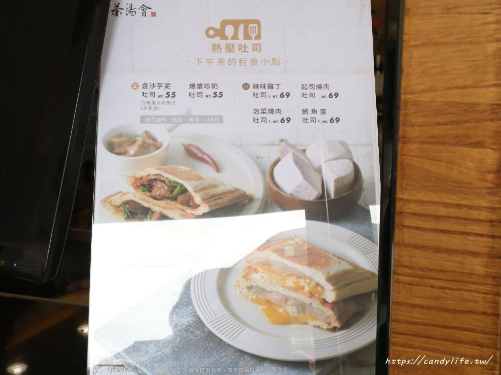 """20190402132501 67 - 茶湯會新口味超爆漿""""金沙芋泥熱壓吐司"""",一開賣下午就賣完!全台只有四家有,其中兩間在台中~"""