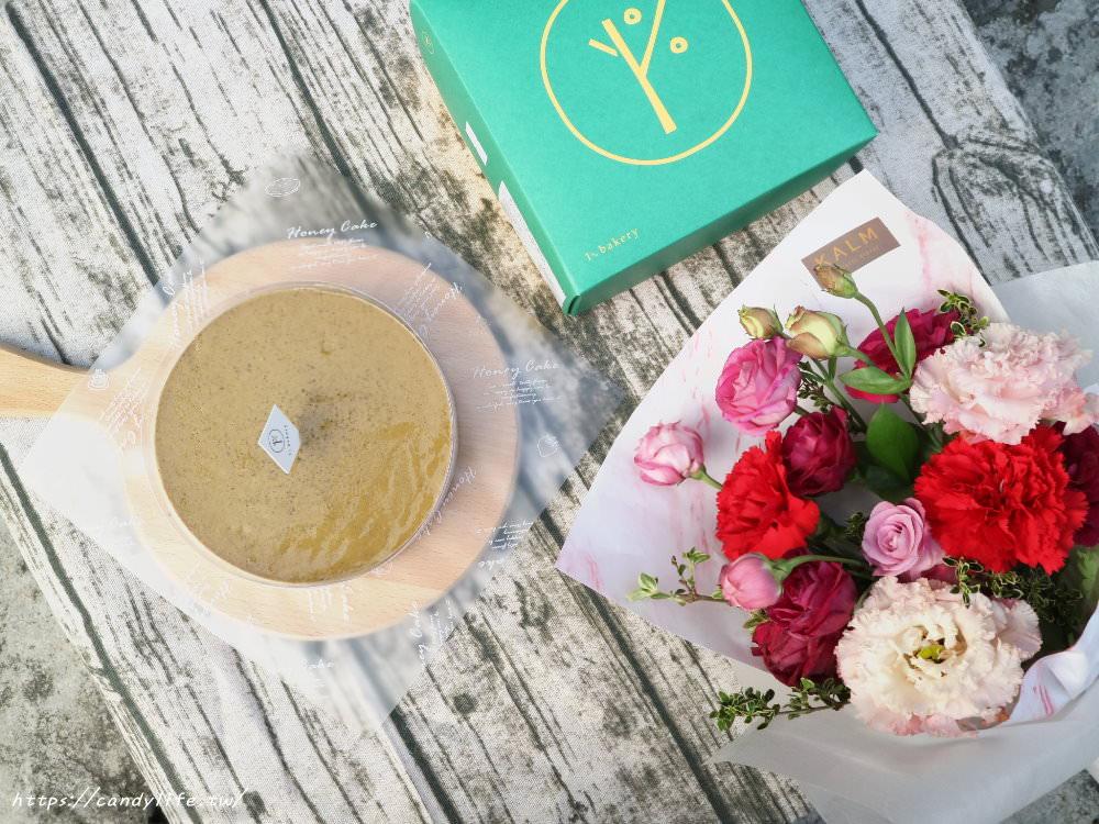 台中美食│1% bakery x KALM歐式花藝聯名,推出母親節預購優惠組合,乳酪蛋糕+美麗花束送給最親愛的母親