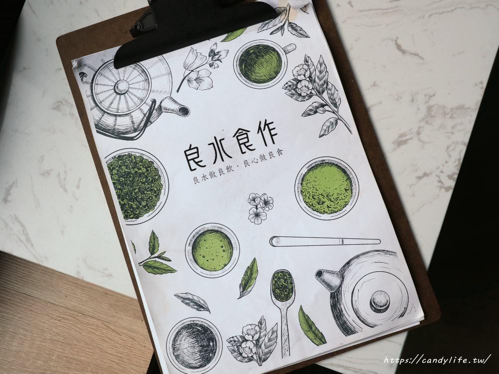 20190417222802 2 - 良水食作潭子茶屋,隱身在潭子火車站旁的日式老屋,品嚐台灣在地茶及可愛丸燒鬆餅~