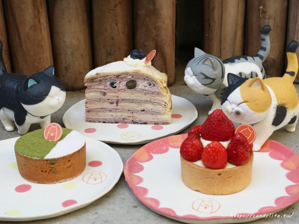 20190419230914 1 - 結合貓咪中途之家的甜點店,甜點好吃,還有可愛的貓咪作伴~
