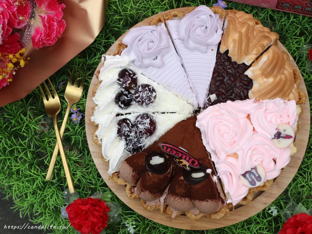 20190504002440 46 - 熱血採訪│一個蛋糕十種口味!薔薇派一次搞定全家人的味蕾,同場加映母親節蛋糕優惠~