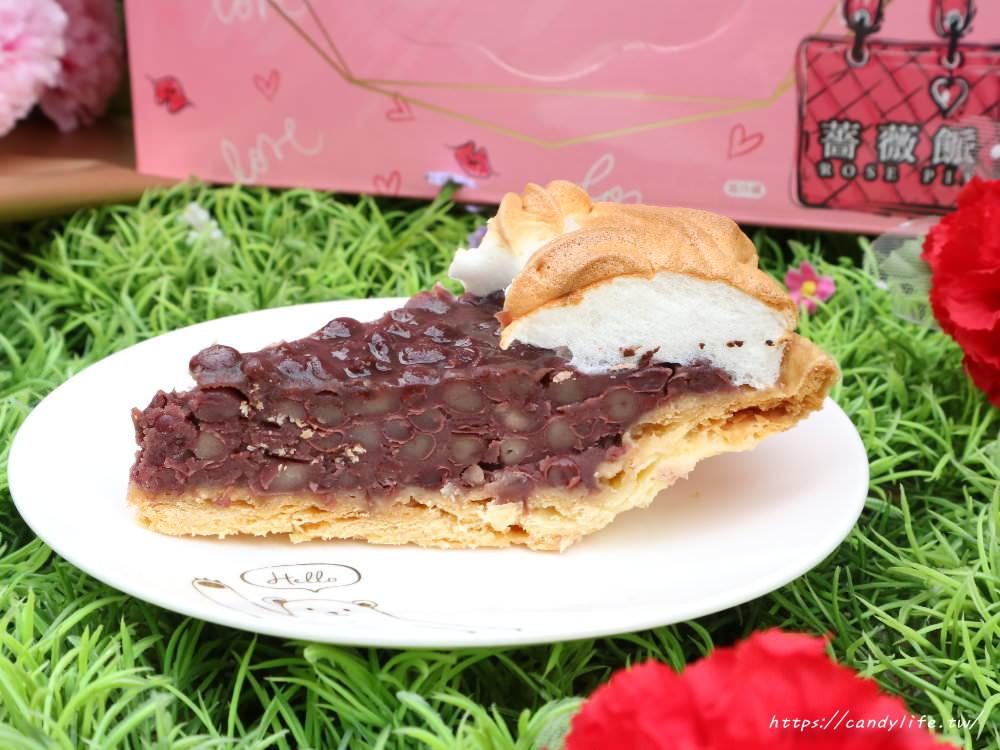 20190504002452 70 - 熱血採訪│一個蛋糕十種口味!薔薇派一次搞定全家人的味蕾,同場加映母親節蛋糕優惠~