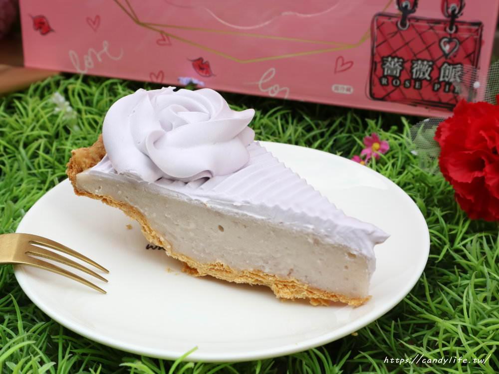 20190504002510 79 - 熱血採訪│一個蛋糕十種口味!薔薇派一次搞定全家人的味蕾,同場加映母親節蛋糕優惠~