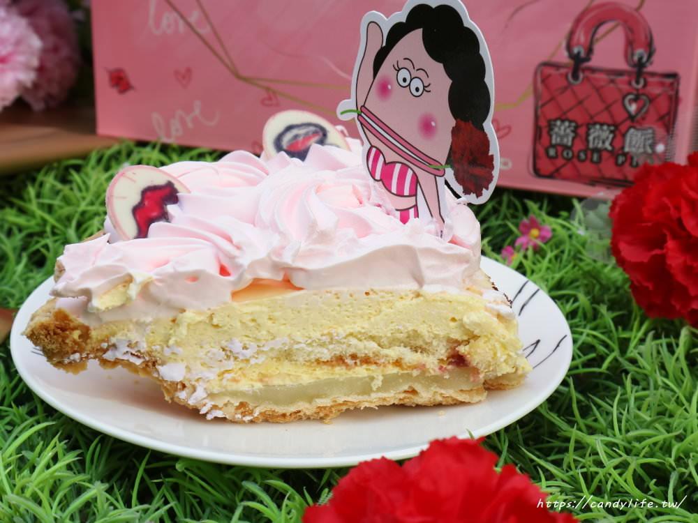 20190504002513 16 - 熱血採訪│一個蛋糕十種口味!薔薇派一次搞定全家人的味蕾,同場加映母親節蛋糕優惠~