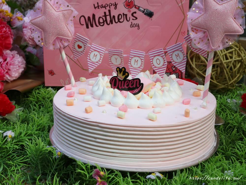 20190504002515 72 - 熱血採訪│一個蛋糕十種口味!薔薇派一次搞定全家人的味蕾,同場加映母親節蛋糕優惠~
