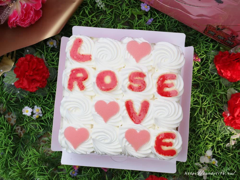 20190504002528 16 - 熱血採訪│一個蛋糕十種口味!薔薇派一次搞定全家人的味蕾,同場加映母親節蛋糕優惠~