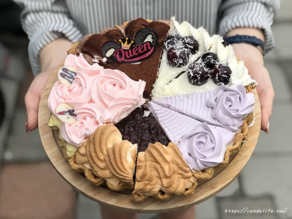 20190504003357 24 - 熱血採訪│一個蛋糕十種口味!薔薇派一次搞定全家人的味蕾,同場加映母親節蛋糕優惠~