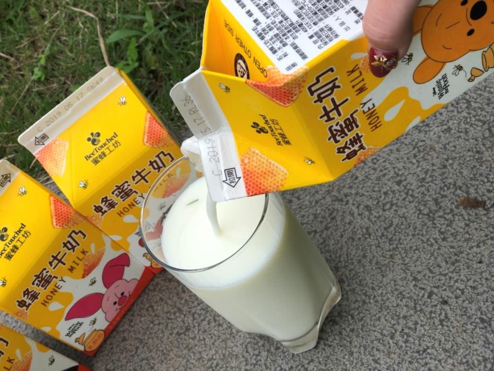 """20190507131725 12 - 7-11獨賣""""小熊維尼蜂蜜牛奶"""",4款角色包裝超吸睛!全台限量,跑了9間才買齊~"""